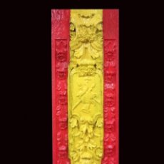 Antigüedades: TABLA BANDERA DE ESPAÑA. ESPECTACULAR.. Lote 137674394