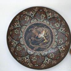 Antigüedades: PLATO DE COBRE EN CLOISONNÉ. Lote 147458138