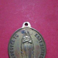Antigüedades: ANTIGUA MEDALLA DE LA ASOCIACIÓN DE LAS HIJAS DE MARIA. 2,8 X 3,2 CM.. Lote 147489598
