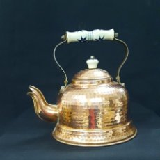 Antigüedades: TETERA . Lote 147535406