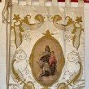 Antigüedades: ESTANDARTE DE LA VIRGEN DEL CARMEN. Lote 147585330