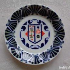 Antigüedades: PLATO DE PORCELANA DE SARGADELOS. 19,5 CM.. Lote 147647054