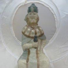 Antigüedades: FIGURA LLADRO REPRESENTANDO A UN EMPERADOR CHINO JAPONES SENTADO. Lote 147765118