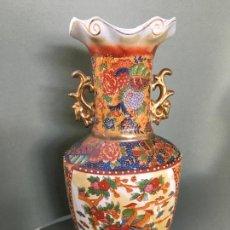 Antigüedades: MAGNIFICO JARRON DE PORCELANA CHINA PROFUSAMENTE ILUSTRADO. Lote 147869194