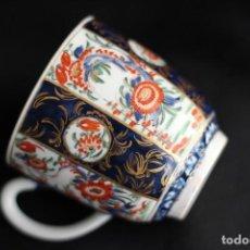 Antigüedades: ANTIGUA TAZA INGLESA EN PORCELANA CHINA ROYAL WORCESTER PORCELAIN CUP 1820 APROX. Lote 147880538
