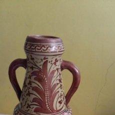 Antigüedades: JARRÓN REFLEJOS METÁLICOS DE MANISES. Lote 147881118