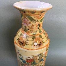 Antigüedades: MAGNIFICO JARRON DE PORCELANA CHINA, IMPECABLE. Lote 147888114