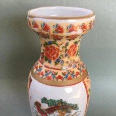 Antigüedades: EXCELENTE JARRON DE PORCELANA CHINA, IMPECABLE. Lote 147888878