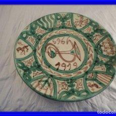 Antigüedades: PLATO DE CERAMICA DE PUNTER DE TERUEL. Lote 147888982