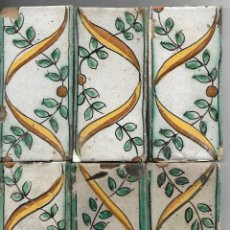 Antigüedades: 8 CENEFAS CATALANAS SIGLO XVIII. Lote 147923526