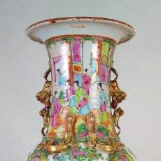 Antigüedades: GRAN JARRÓN CHINO. PORCELANA CANTÓN ESMALTADA. CHINA. FIN SIGLO XIX. Lote 148008670