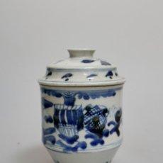 Antigüedades: TAZA EN PORCELANA CHINO CHINA SIGLO XIX. Lote 148047538
