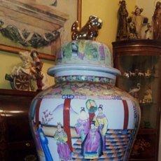 Antigüedades: JARRON. TIBOR CHINO. CANTON FAMILIA ROSA SIGLO XIX.. Lote 148056530