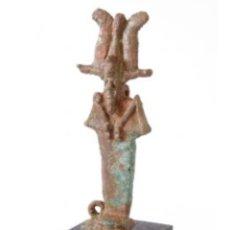Antigüedades: ARQUEOLOGÍA - DIOS OSIRIS - ESTATUA EN BRONCE - EGIPTO - 664-323 A. C.. Lote 148110110