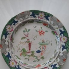 Antigüedades: PLATO ANTIGUO EN PORCELANA DE MASON'S PATENT IRONSTONE CHINA Y SELLO EN LA BASE.. Lote 148179654