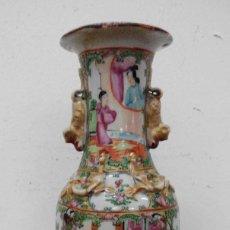Antigüedades: JARRÓN CHINO . Lote 148193074