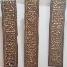 Antigüedades: ENTRECALLES DE ARTESONADO S.XVI. Lote 148331986