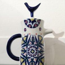 Antigüedades: SARGADELOS CAFETERA TOXO. Lote 148347854