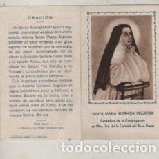 Antigüedades: DIPTICO DE SANTA MARIA EUFRASIA PELLETIER FUNDADORA CARIDAD DEL BUEN PASTOR. Lote 148632522
