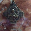 Antigüedades: MEDALLA RELIGIOSA BRONCE 3,5CMX3,5CM.. Lote 148648158