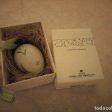 Antigüedades - Huevo de pascua royal copenhagen creating moments,porcelana. - 148704122