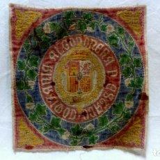 Antigüedades: TELA PROFUSAMENTE BORDADA CON LEMA COMISARÍA ALGODONERA DEL ESTADO. AÑOS 20 O 30.. Lote 148767214