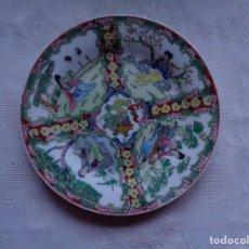 Antiquités: ANTIGUO PLATO DE PORCELANA CHINA. 20 CM. . Lote 148972350