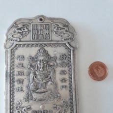Antigüedades: ANTIGUO LINGOTE DE PLATA DEL TIBET CON DIOS DE LA PROSPERIDAD 135 GRAMOS. Lote 149317312