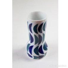 Antigüedades - Antiguo jarrón florero Sargadelos - 149407454