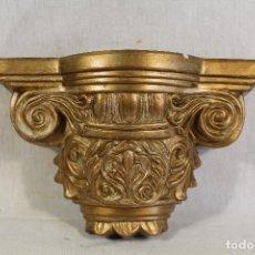 Oggetti Antichi: MENSULA EN CERAMICA DORADA. Lote 149426294