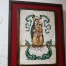 Antigüedades: VIRGEN DEL CARMEN. Lote 149562426