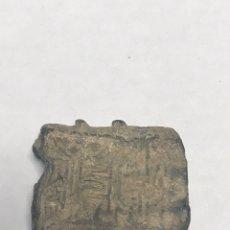 Antigüedades: AMULETO HISPANO ARABE. Lote 179342245