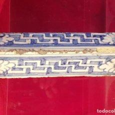 Antigüedades: AZULEJO DE DOBLE CARA VALENCIANO . Lote 149583766