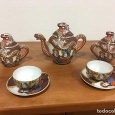 Antigüedades: JUEGO COMPLETO DE CAFÉ / TE MARCA EIHO DE JAPÓN, EN TOTAL 15 PIEZAS, 6 SERVICIOS,DETALLES EN FOTOS. Lote 149645766