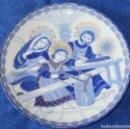 Antigüedades: PLATO DECORATIVO SANTA CLARA - EDICIÓN NAVIDAD. Lote 160281733