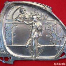 Antigüedades: BANDEJA WMF. PIEZA Nº 280 DEL CATÁLOGO DE 1906 ART NOUVEAU CON MARCAJES. Lote 154177102