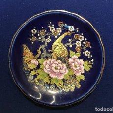 Antigüedades: PEQUEÑO PLATO PORCELANA DE SATSUMA, JAPON. Lote 149909618