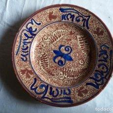 Antigüedades: GRAN PLATO DE REFLEJO METÁLICO TIPO PATERNA. Lote 149968290