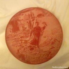 Antigüedades: PLATO CHINO ANTIGUO ROJO. Lote 150252350