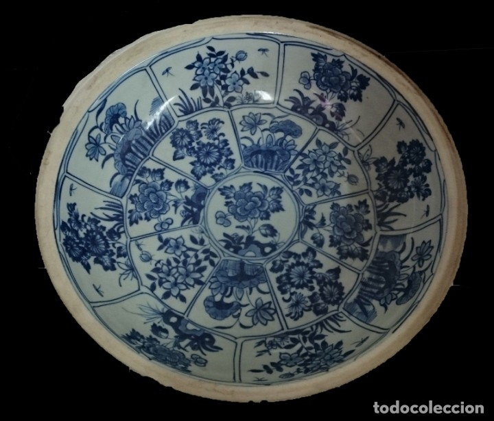 ANTIGUO PLATO CHINO DE PORCELANA AZUL. SIGLO XVIII. (Antigüedades - Porcelanas y Cerámicas - China)