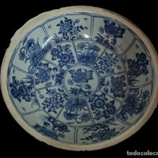 Antigüedades: ANTIGUO PLATO CHINO DE PORCELANA AZUL. SIGLO XVIII.. Lote 134393666