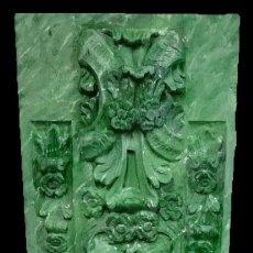 Antigüedades: ANTIGUA TABLA DE RETABLO ORNAMENTADA, MARMOLIZADA CON VEGETAL. PIEZA ESPECIAL. 173X55. Lote 145892210