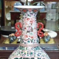 Antigüedades: GRAN JARRON PORCELAIN CHINO CHINA QUIALONG. Lote 150434478