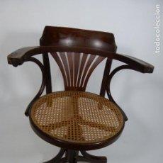 Antigüedades: SILLON GIRATORIO THONET. Lote 150749930