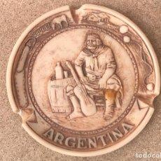 Antigüedades: PLATO EN MARFILINA ARBIO ARGENTINA. Lote 150985662