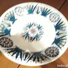 Antigüedades: PLATO SARGADELOS . Lote 151066802