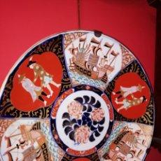Antigüedades: GRAN PLATO EN PORCELANA JAPONESA DE IMARI SIGLO XX. Lote 151243237