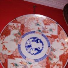 Antigüedades: GRAN PLATO EN PORCELANA JAPONESA DE IMARI SIGLO XX. Lote 151243309