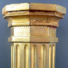 Antigüedades: COLUMNA PEDESTAL EN MADERA TALLADA Y DORADA SIGLO XIX. Lote 151243322