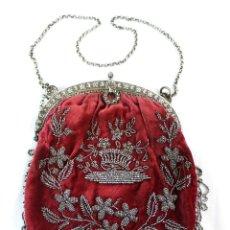 Antiques - Bolso de plata y velvet, bordado de mostacilla. S XIX. Coleccionistas, museos. - 151304226